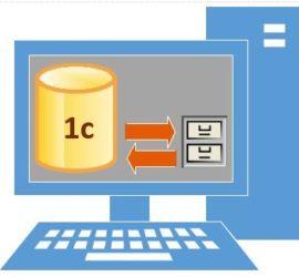 Резервное копирование базы 1С Предприятие 8.3 и её восстановление