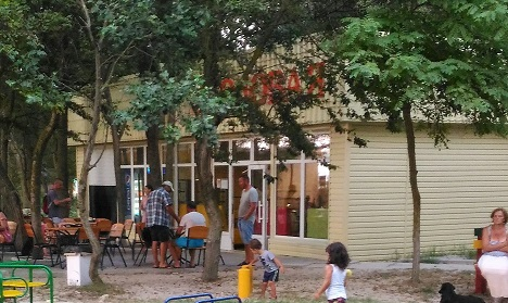 Столовая на пляже у пансионата Динамикс Крым, поселок Черноморское