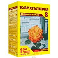1С Бухгалтерия - базовая версия