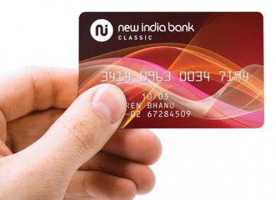 New india bank branding