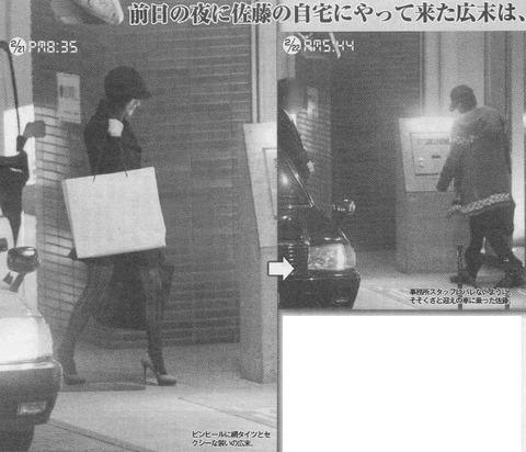 涼子 薬物 広末 広末涼子が薬中で逮捕間近って噂は本当?怖すぎる奇行事件を時系列で