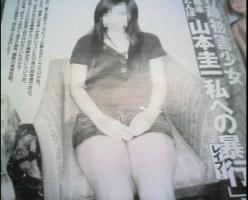 久本雅美画像18-1