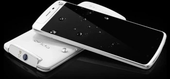 Special CyanogenMod edition Oppo N1 to be the first to run CM out of the box