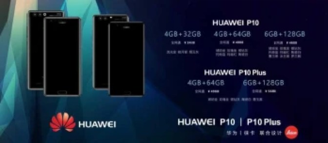 Document allegedly reveals variants and pricing for the Huawei P10 and P10 Plus