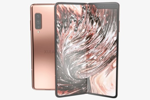 The Galaxy Fold Lite could end up looking a little something like this - Excited about the Samsung Galaxy Fold Lite? We have some good news and some bad news for you