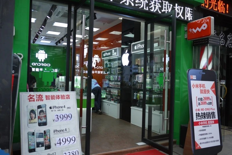 This is what the fake Android store in China looks like - Fake Android Store in China discovered, selling iPhones