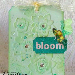 Water Lily embossing folder