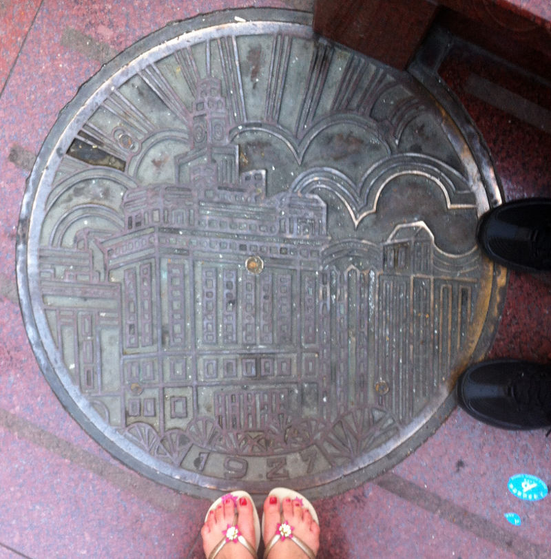 manhole shanghai