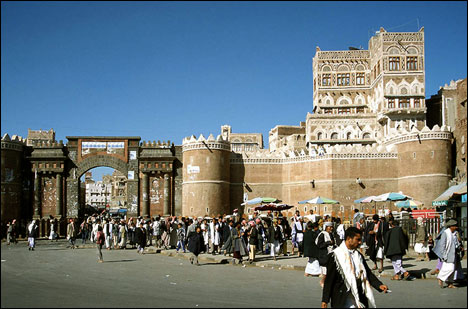 Forbidden Gem Sanaa - famous city gate