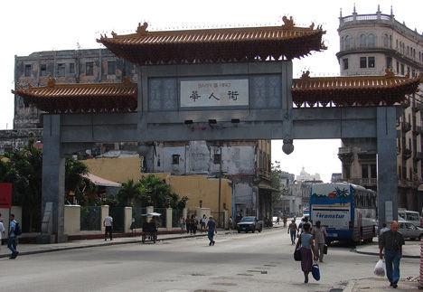 Barrio Chino - Chinatown in Habana