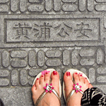 shanghai manhole