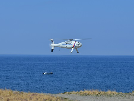 Gorizont_G-Air_Camcopter_S-100 for feature