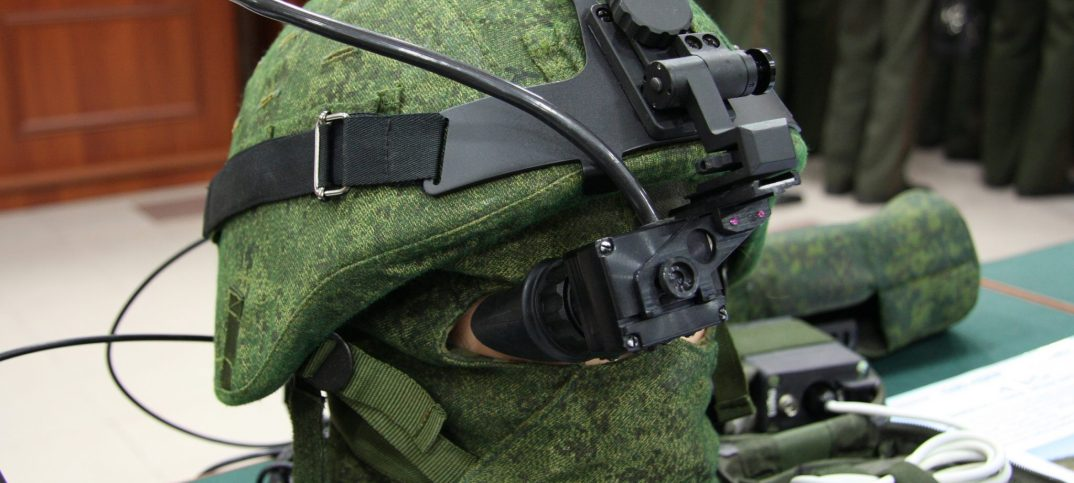 New Combat Wearables