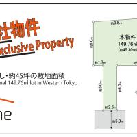 Hachioji, Tokyo Property