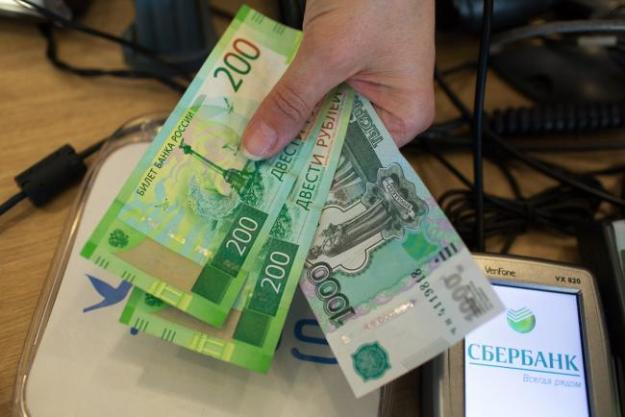 Top Forecaster Says World's Best Currency Rally Is Heading