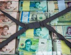 Iran's Currency Feels the Squeeze as Trump Intensifies Rhetoric By Bloomberg