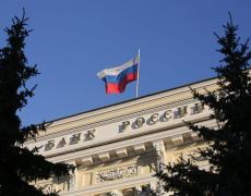 Bank of Russia Delivers Fifth Rate Cut as Inflation Plunges By Bloomberg