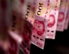Offshore Yuan Erases Loss After News Currency Pact Being Weighed By Bloomberg