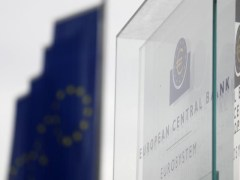 ECB Leaves Rates, Asset Purchases Unchanged; Tweaks Lending Ops By Investing.com