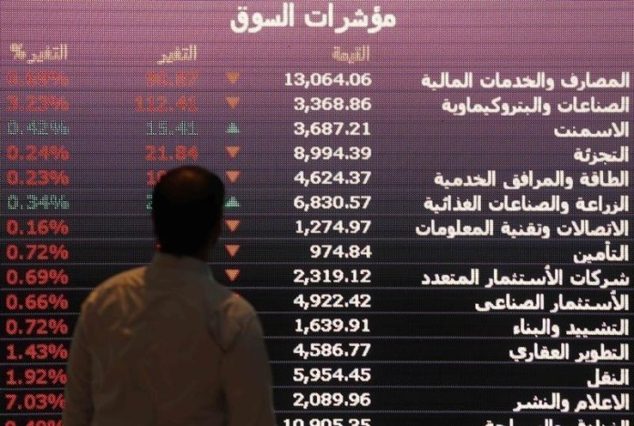 © Reuters. United Arab Emirates stocks lower at close of trade; DFM General down 0.28%