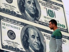 Dollar Weakens as Risk Sentiment Improves By Investing.com