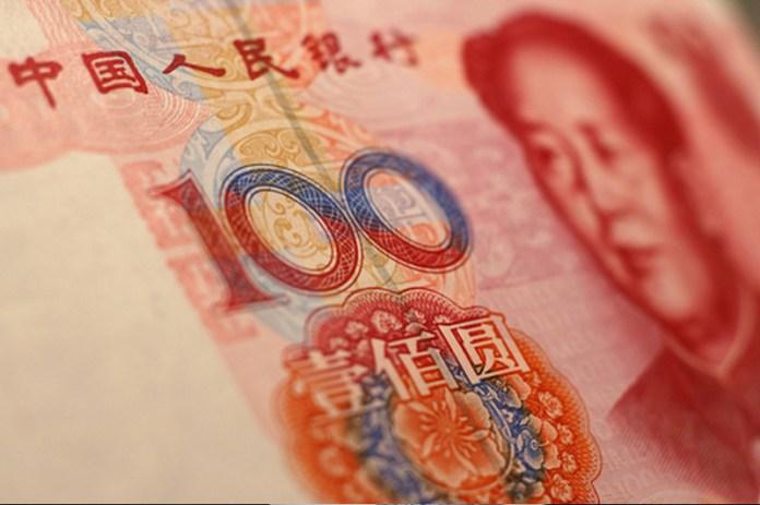 Former central bank governor: Yuan's internationalization is progressing