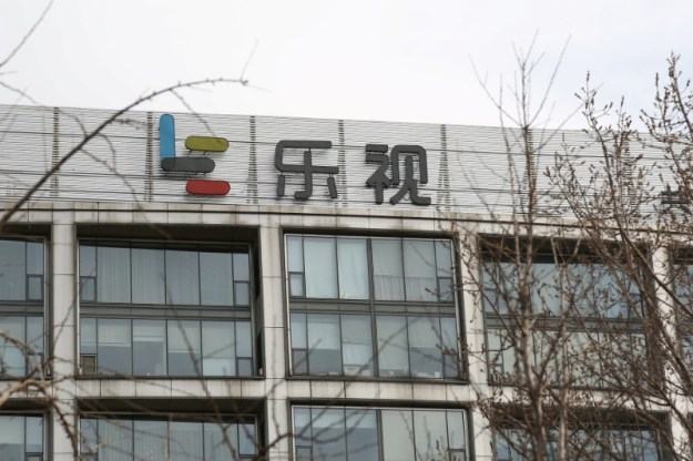 © Reuters. The logo of of Leshi Internet Information & Technology Corp is seen on its building in Beijing