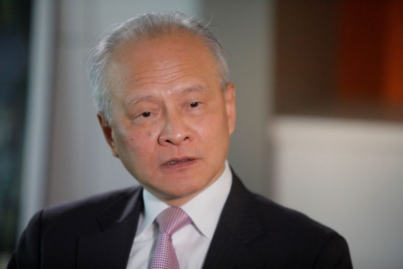 Chinese ambassador to U.S. says the two countries must define policy boundaries