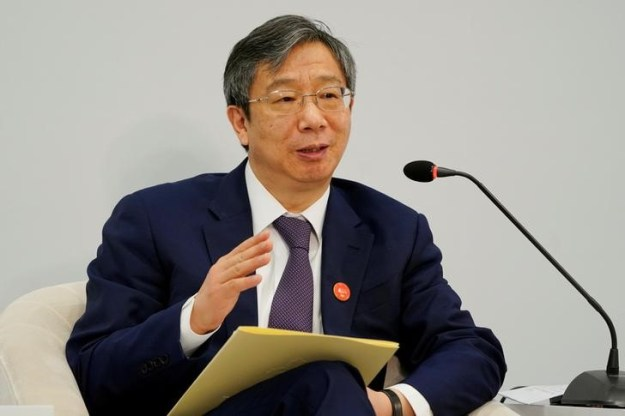 © Reuters. People's Bank of China (PBOC) Governor Yi Gang speaks at a panel at the Boao Forum for Asia in Qionghai