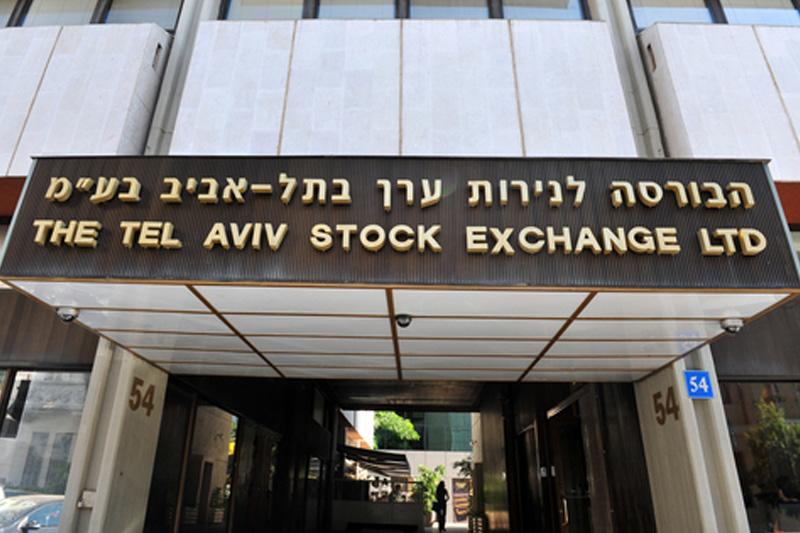Israel stocks higher at close of trade; TA 35 up 0.04%