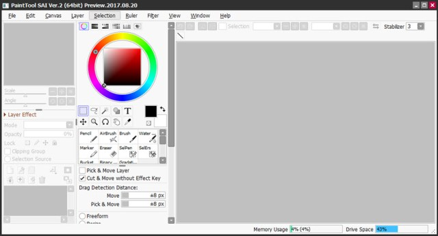 PaintTool SAI 2.0 + Brushes Full