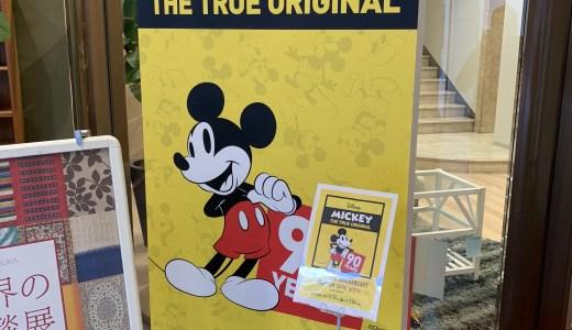 大塚家具新宿ショールームが凄い!ミッキー90周年のディズニーグッズが意外と可愛い♪