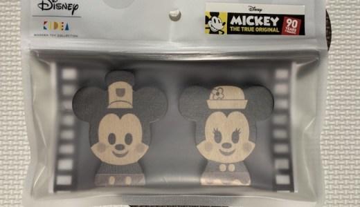 DisneyのKIDEA、超希少な蒸気船ウィリーを手に入れました!