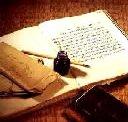 প্রসিদ্ধ হাদীস গ্রন্থের সংকলক ও মাযহাবের ইমামদের জন্ম-মৃত্যু সন