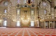 মসজিদের কতিপয় গুরুত্বপূর্ণ আদব