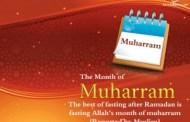 মুহাররম মাসের সুন্নাত ও বিদ'আত