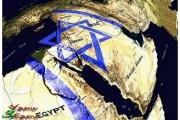 ইসরায়েল পশ্চিম তীরের অধিকৃত জায়গাকে স্থায়ীভাবে দখল করে নিতে যাচ্ছে