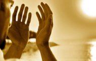 দো'আর আদব বা শিষ্টাচার সমূহ