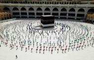 ওমরাহ পালনে ভ্যাকসিন দিতে হবে : সউদী আরব