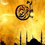 خلفيات رمضان للايفون