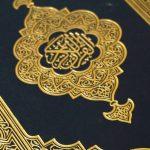 خلفيات ايفون اسلامية