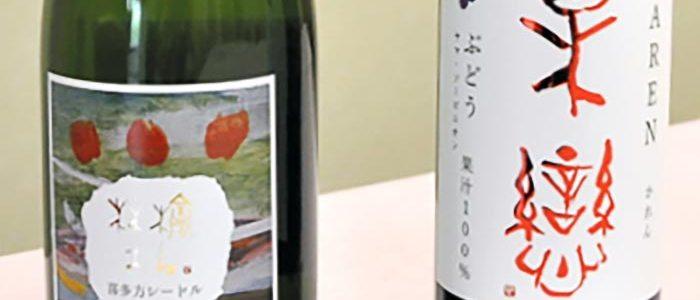 【メディア掲載】福島民報新聞にて弊社商品が紹介されました