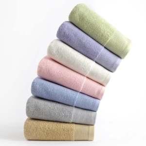 Walra Bath Towel 50x100cm SET 2pcs.
