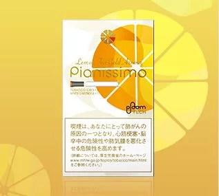 プルームテックレモン味のカプセル
