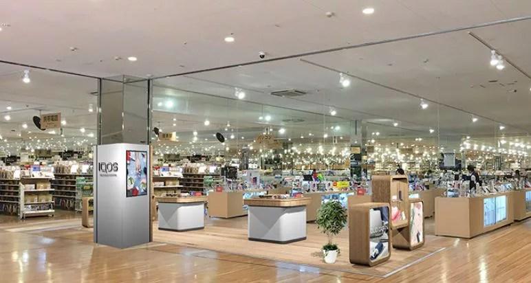 ヤマダ電機のアイコス取扱店