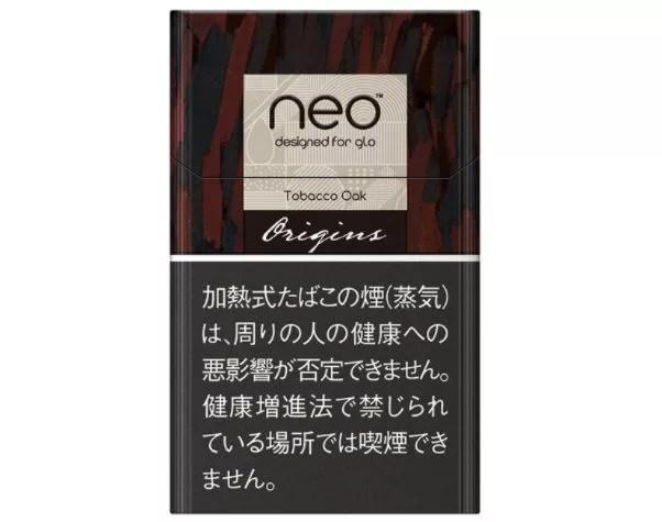 ネオ・タバコ・オーク・スティック