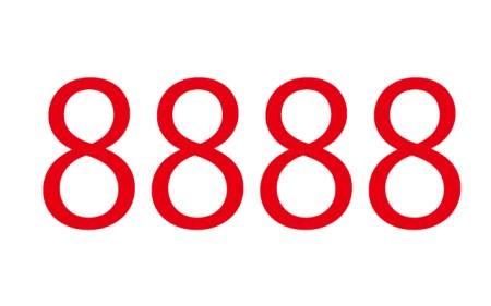 中華街を走るクルマは『8888』が多い不思議。