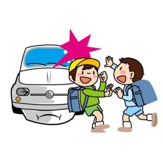 交通事故を起こさないためのカンタンな7つの法則