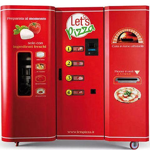 街角にあるといいな、、、ピザ自販機。