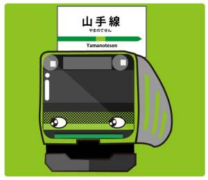 大人気!鉄道カワイイキャラ第4弾(スイーツ列車『或る列車』)